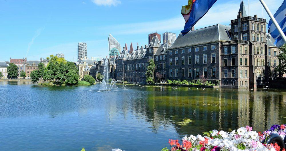 Vijverhof Den Haag